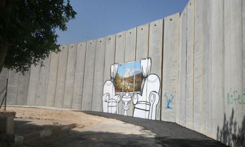Palestine 2005